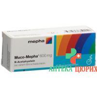 Муко-Мефа 600 мг 10 шипучих таблеток