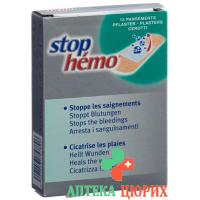 Stop Hemo пластырей 12 штук