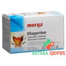 Морга чай от вздутия живота 20 пакетиков