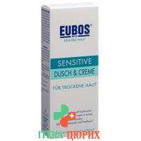Eubos Sensitive Dusch + крем 200мл
