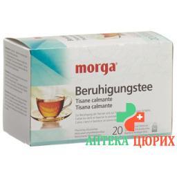 Морга успокоительный чай 20 пакетиков
