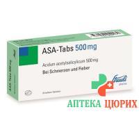 Аса 20 таблеток