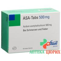 АСА - табс 0.5грамм 100 таблеток