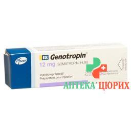 Генотропин сухое вещество 12 мг 1 двухкамерная ампула с растворителем
