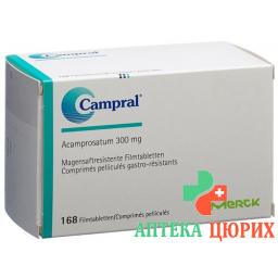 Кампрал 300 мг 84таблетки покрытые оболочкой