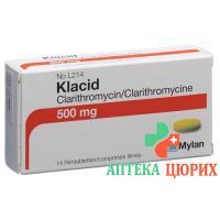 Клацид 500 мг 14таблеток покрытых оболочкой