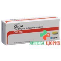 Клацид 500 мг 20 таблеток покрытых оболочкой