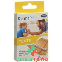 Dermaplast Textil 6смx10см 10 пластырей
