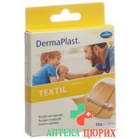 Dermaplast Textil 8смx10см 10 пластырей