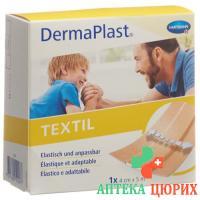 Dermaplast Textil Schnellverband 4смx5m рулон