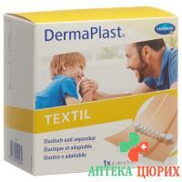 Dermaplast Textil Schnellverband 6смx5m рулон