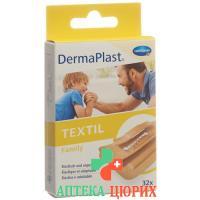 Dermaplast Textil Family 32 штуки