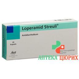 Лоперамид Штройли 2 мг 20 капсул