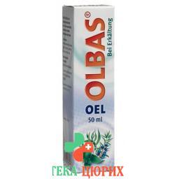 Олбас 50 мл масло для ингаляции и втирания