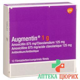 Аугментин 1 г 12 таблеток для взрослых