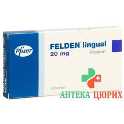 Фельден 20 мг 10 лингвальных таблеток