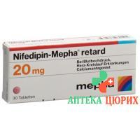 Нифедипин Мефа 20 Ретард 20 мг 30 таблеток