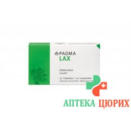 Падма Лакс 20 таблеток