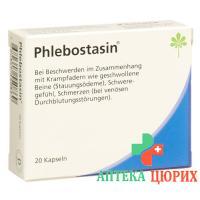 Флебостасин 50 капсул
