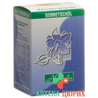 Naturella Borretschol в капсулах 100 штук