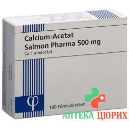 КальцийАцетат Салмон Фарма500 мг 100 капсул