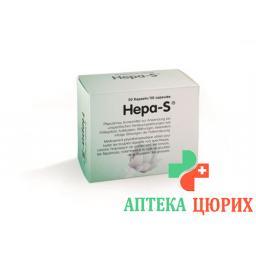 ГепаС 50 капсул