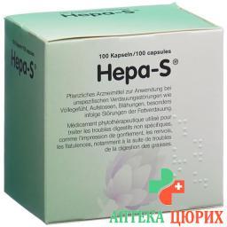 ГепаС 100 капсул