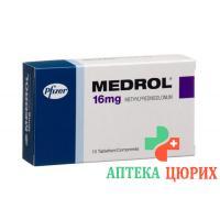 Медрол 16 мг 10 таблеток