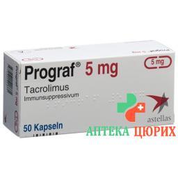 Програф 5 мг 50 капсул