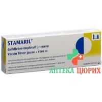 Стамарил Вакцина 1 доза