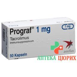 Програф 1 мг 50 капсул