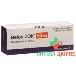 Белок ЗОК 50 мг 30 ретард таблеток