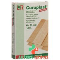 Curaplast повязка для ран 6смx10см телесный цвет 10 штук