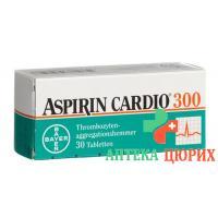 Аспирин Кардио 300 мг 30 таблеток покрытых оболочкой