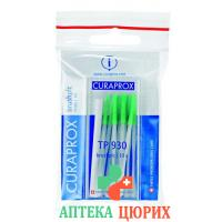 Curaprox TP 930 Brushpic 10 штук