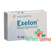 Экселон 6 мг 28 капсул