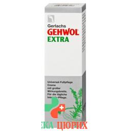 Gehwol Extra Fusspflege крем 75мл