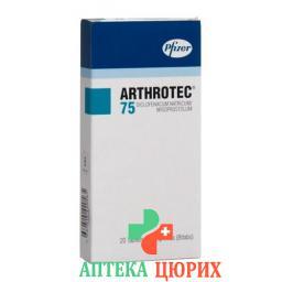 Артротек Битабс 75 мг 20 таблеток