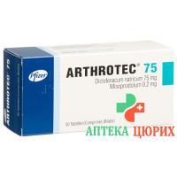 Артротек Битабс 75 мг 50 таблеток