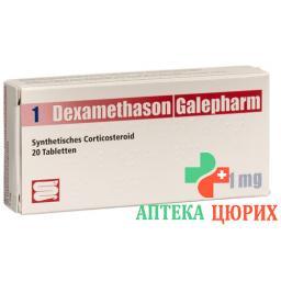 Дексаметазон Галефарм 1 мг 100 таблеток