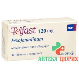 Телфаст 120 мг 30 таблеток