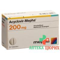 Ацикловир Мефа 200 мг 25 таблеток