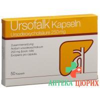 Урсофальк 250 мг 50 капсул