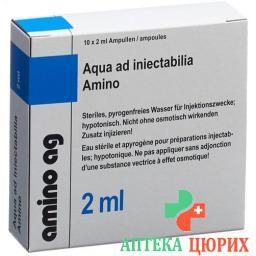 Аква АД 2 мл 10 ампул для инъекций