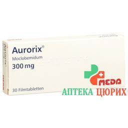 Аурорикс 300 мг 30 таблеток покрытых оболочкой