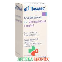 Таваник раствор для в/в инфузий 500 мг / 100 мл флакон 100 мл