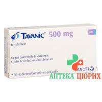 Таваник 500 мг 7 таблеток
