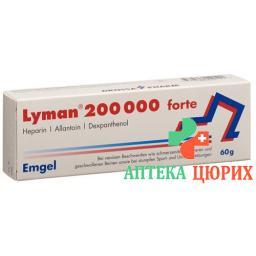 Лиман 200 000 Форте эмгель 60 г