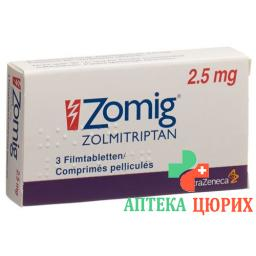 Зомиг 2,5 мг 3 таблетки покрытых оболочкой