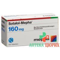Соталол Мефа 160 мг 100 таблеток